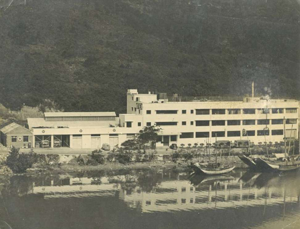 Vitasoy's original factory in Aberdeen, seen in the 1950s. Photo: courtesy of Vitasoy