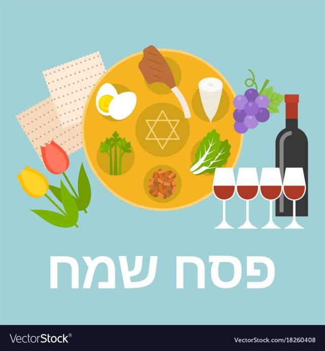 Hebrew alphabet mean happy passover Royalty Free Vector