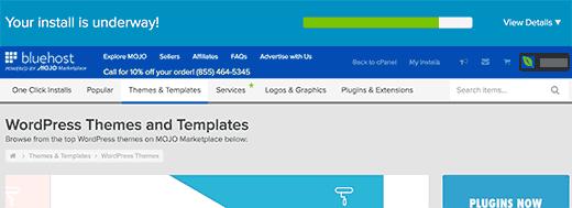 WordPress installation progress in MOJO Marketplace