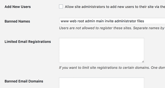 Опции за регистрация