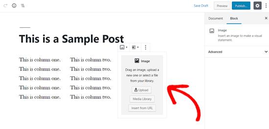 Блок изображений добавлен в WordPress