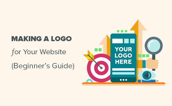 How to make a logo for your website