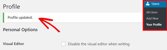 Профиль WordPress обновлен новым паролем
