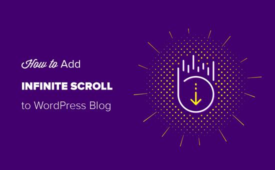 Добавление бесконечной прокрутки в ваш блог WordPress легко