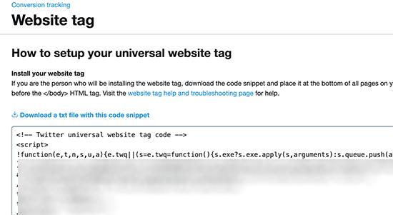 Twitter 전환 추적 웹 사이트 태그 복사