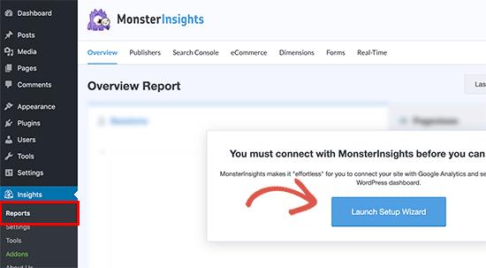 MonsterInsights 설정 마법사 시작