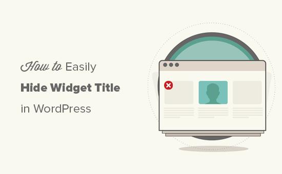 Hiding widget title in WordPress