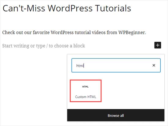 Menambahkan blok HTML kustom ke WordPress