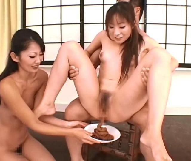 Japanese Scat Pics