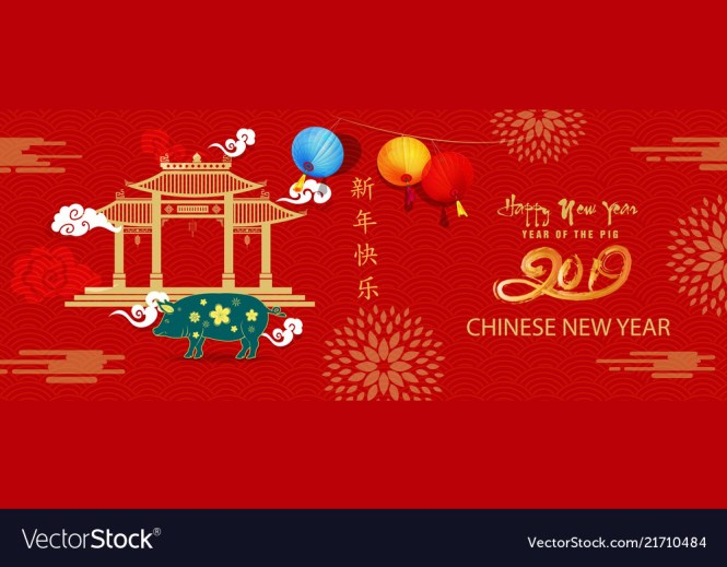 New Year 2019 Invitation Cards Vector Image
