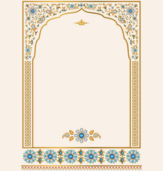 Muslim Wedding Invitation Card Vector Images Over 1 700