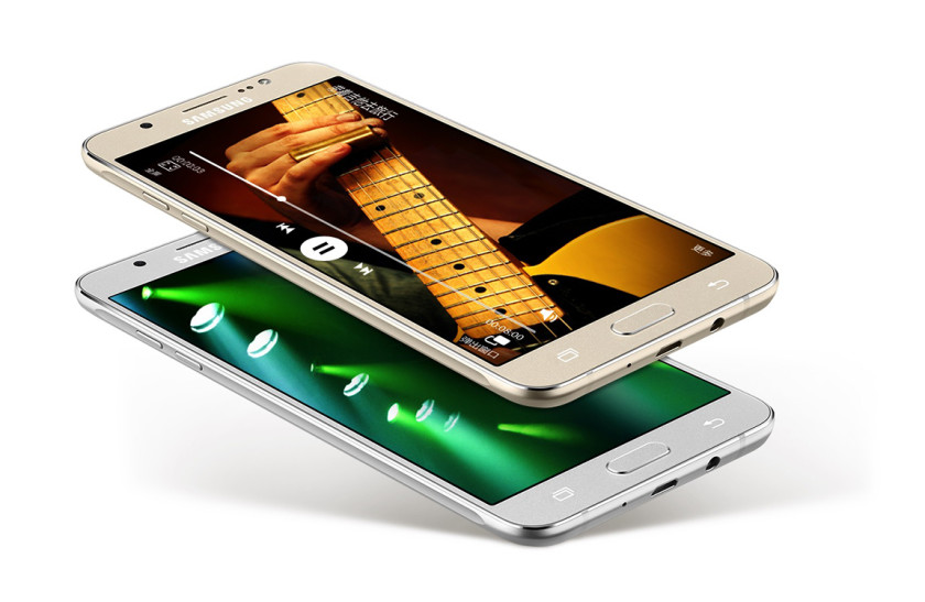 Samsung Galaxy J7 Prime Price In Singapore Specifications For