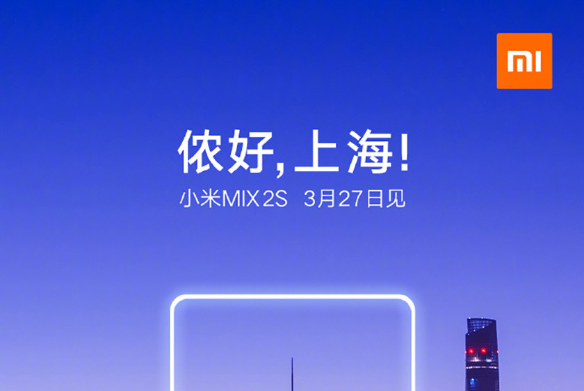 xiaomi mi mix 2S launch