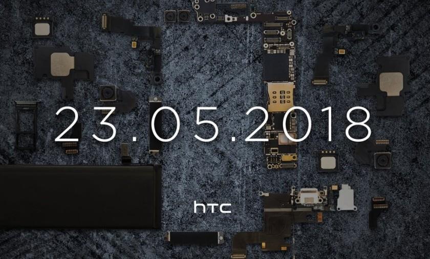 HTC U12 Plus teaser image