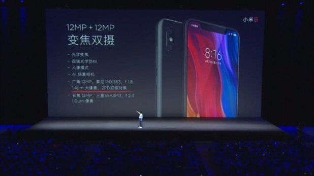 Xiaomi Mi 8 camera.