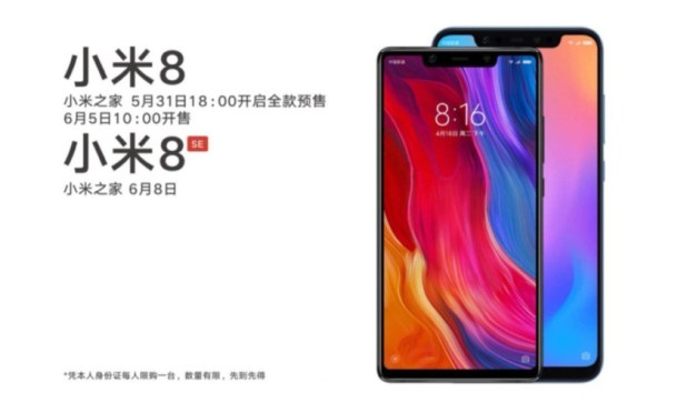 A purported image of the Mi 8 and Mi 8 SE phones.