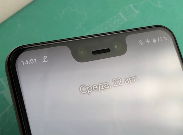 Leaked images of the Google Pixel 3 XL.
