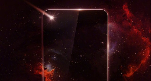 A teaser for a Huawei phone with a circular camera cutout.