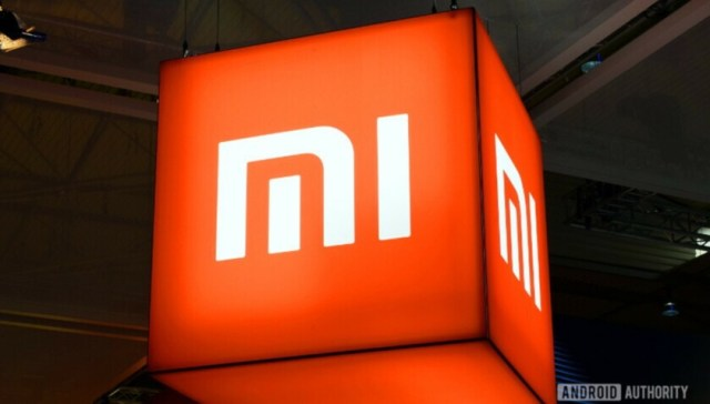 Логотип Xiaomi.