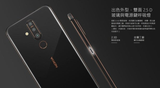 A Nokia X71 render from the Taiwan product page showing it from the rear and side.