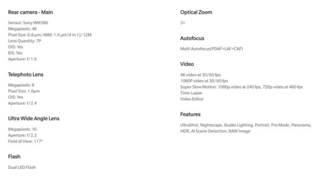 oneplus 7 pro camera spec sheet