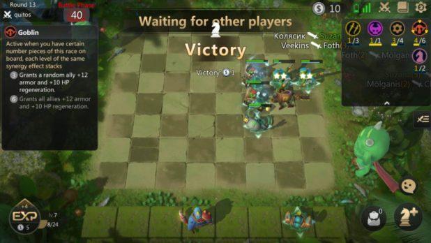 Goblin synergy auto chess