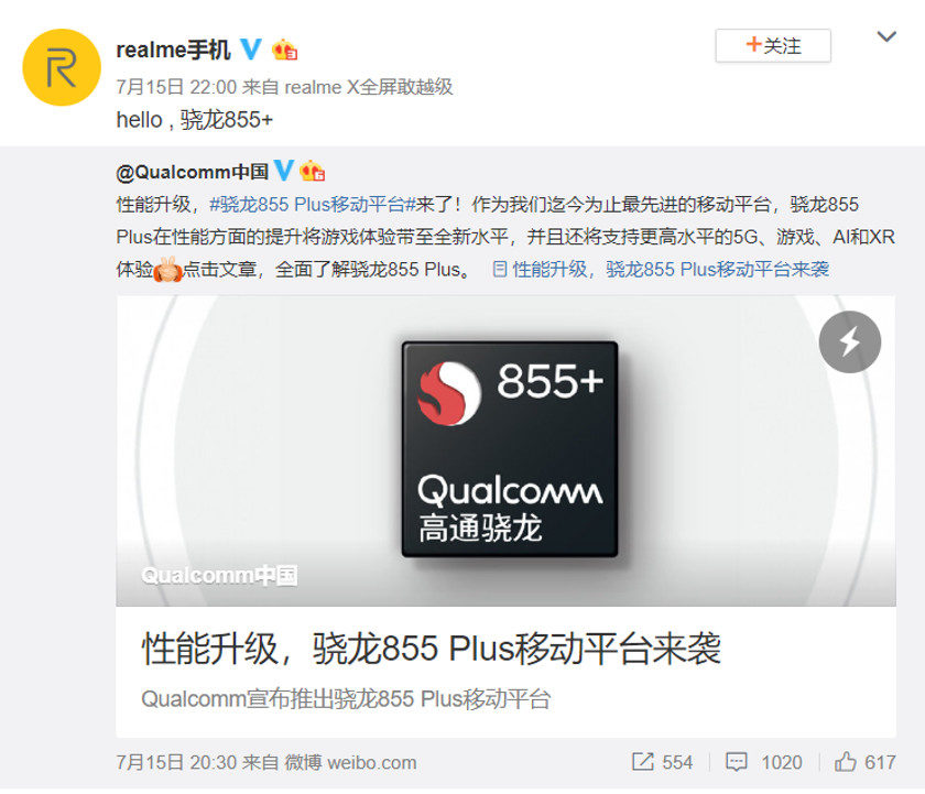 A Realme post on Weibo, referencing the Snapdragon 855 Plus.