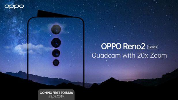 The Oppo Reno 2 series teaser poster.
