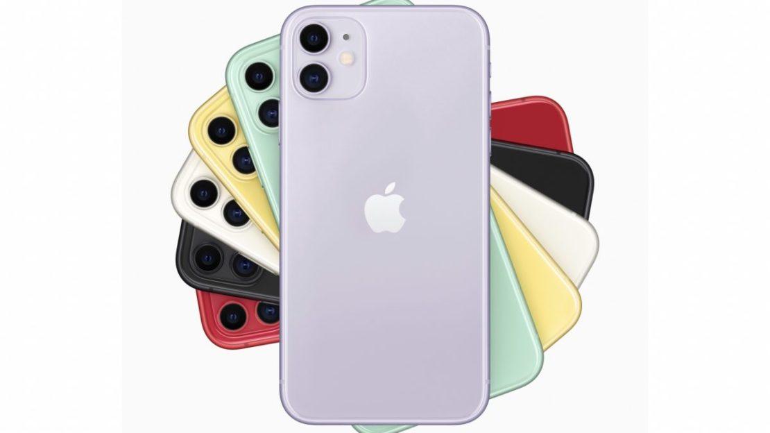 Apple iPhone 11 colorways 2019