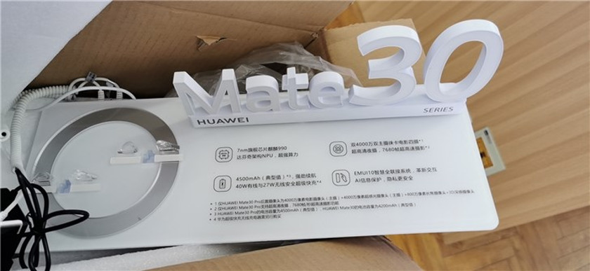 A purported Huawei Mate 30 Pro demo stand.