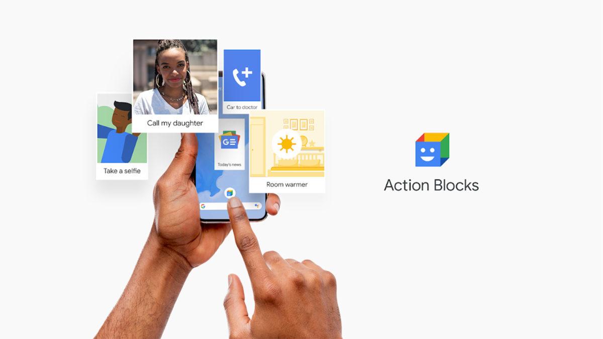 Скриншот блока действий