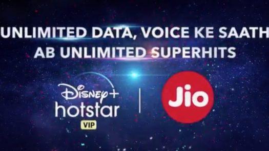 Reliance Jio Hotstar Offer
