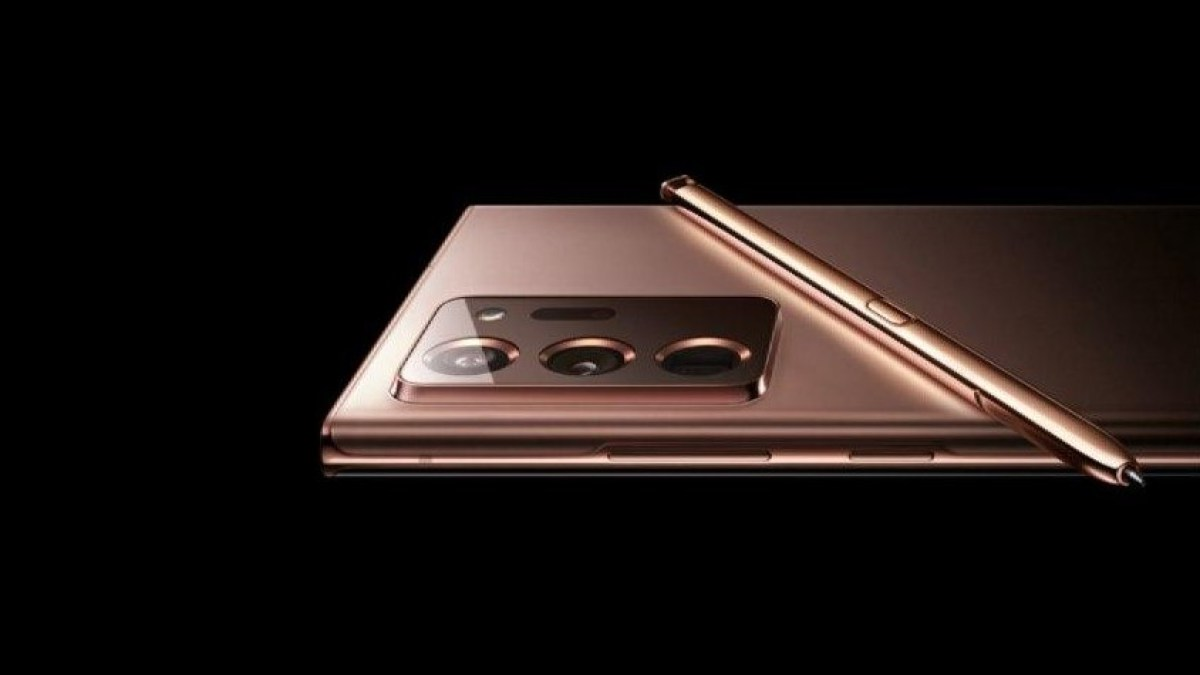 Samsung Galaxy Note 20 утечка 1