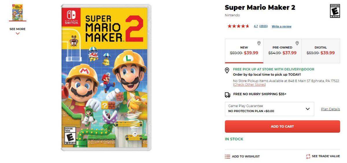 Super Mario Maker 2 переключить сделку