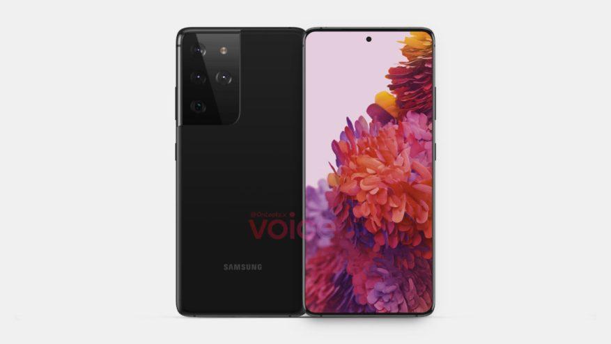 Samsung Galaxy S30 Ультра Рендер