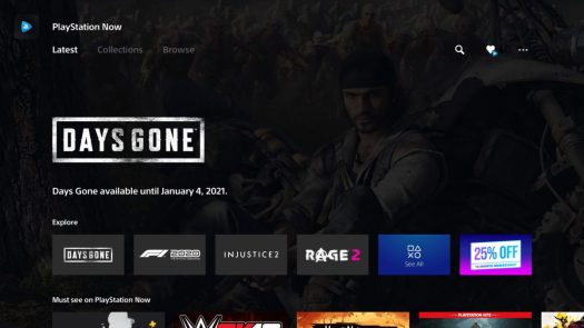ps now home page