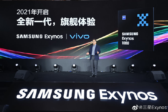 Samsung Exynos 1080 Vivo Weibo