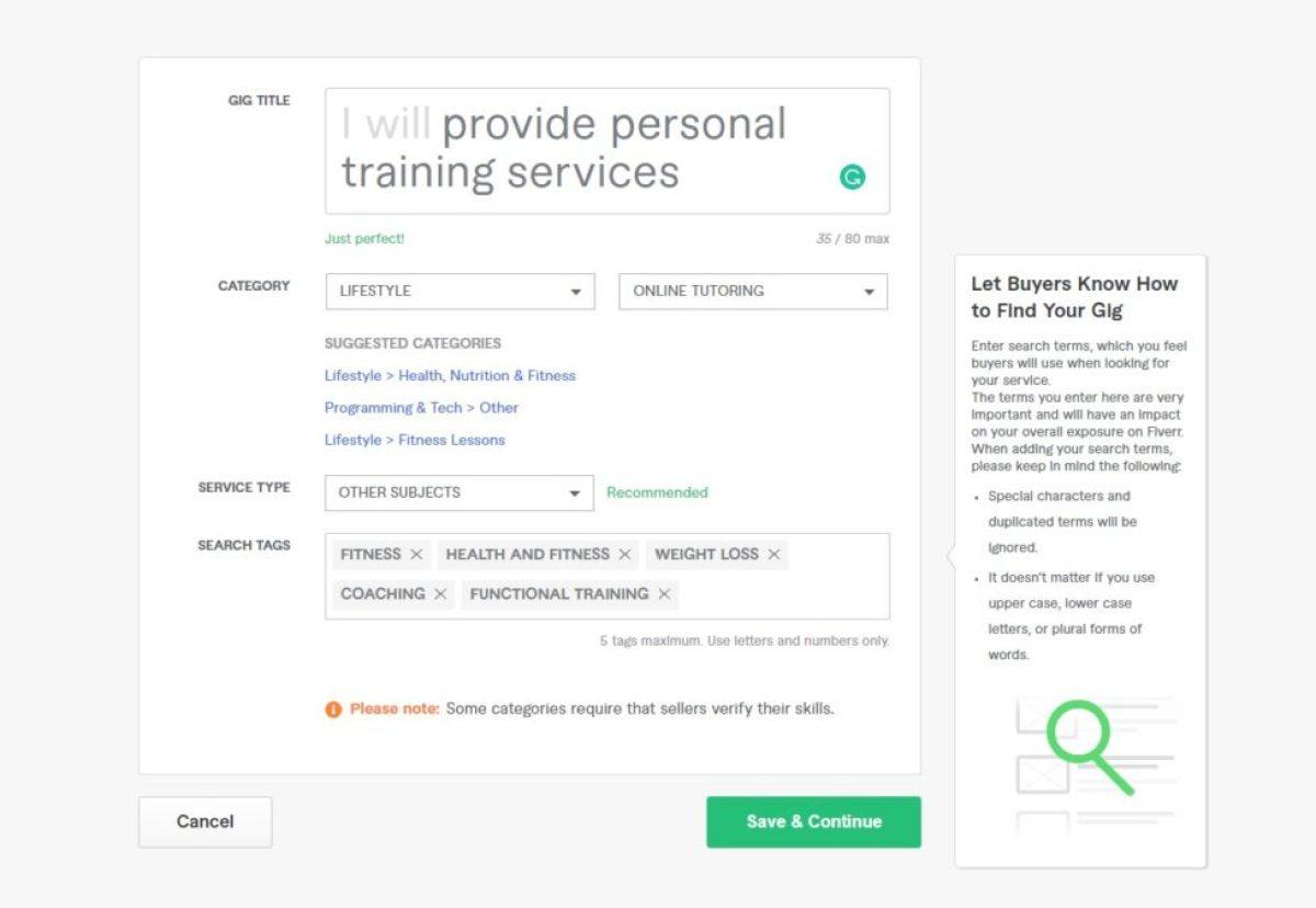 Персональное обучение онлайн