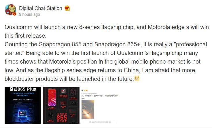 Digital Chat Station Snapdragon 800 series 2021