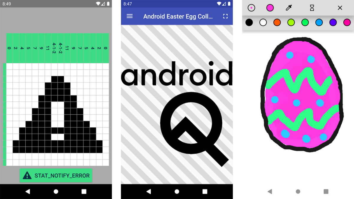 Collection of Easter eggs in Android screenshot