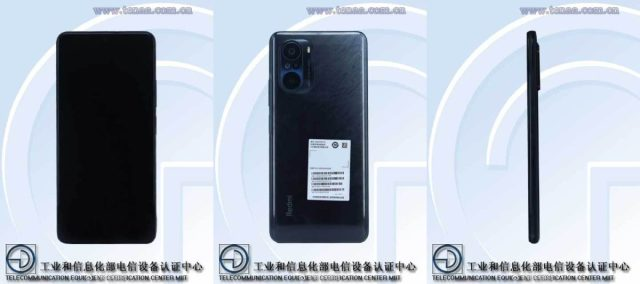 Redmi K40 series 1 TENAA composite