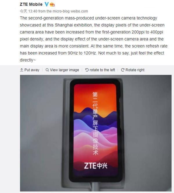 ZTE second gen under display selfie camera
