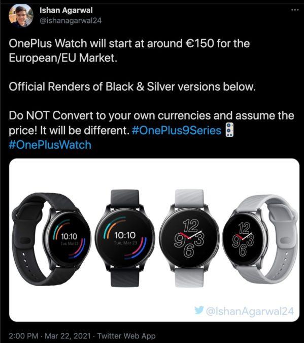 OnePlus Watch EU Price Leak