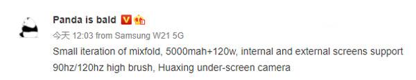 A Weibo post detailing an apparent Xiaomi Mi Mix Fold upgrade.