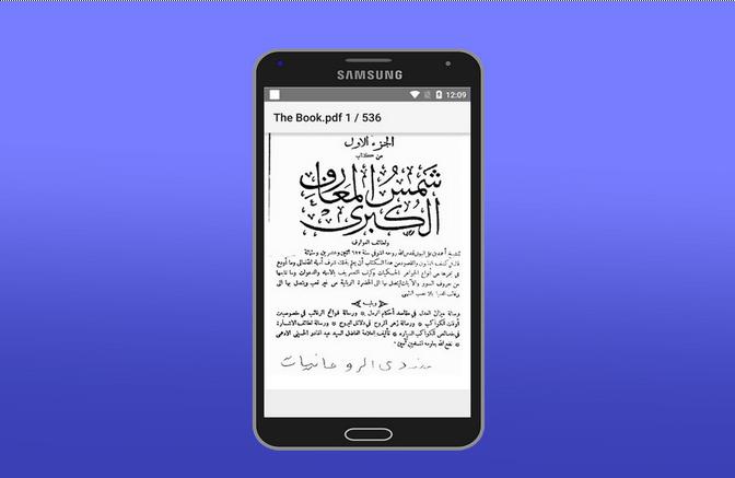 شمس المعارف الكبرى نسخة اصلية كتاب السحر 100 Download
