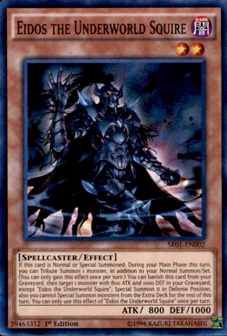 YuGiOh Emperor Of Darkness Structure Deck Single Card