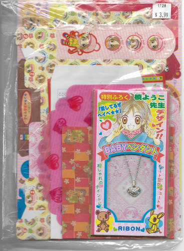 Sakuragaoka Angels - Cherry Hill Angels  Letter supplies