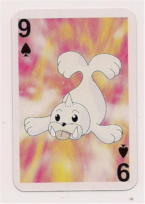 Pokemon Seel Mini Playing Card