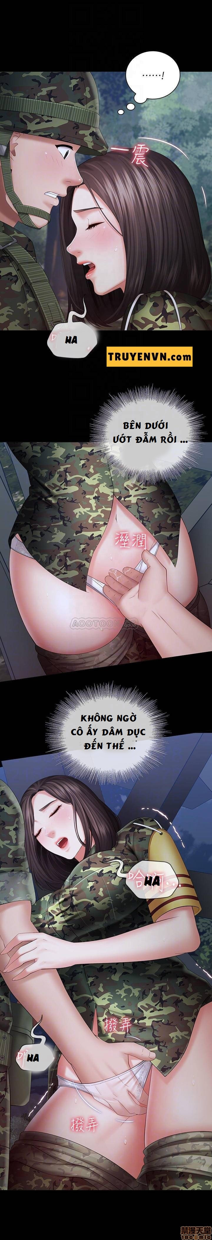 Image 010 in My Sister's Duty -Chapter 24