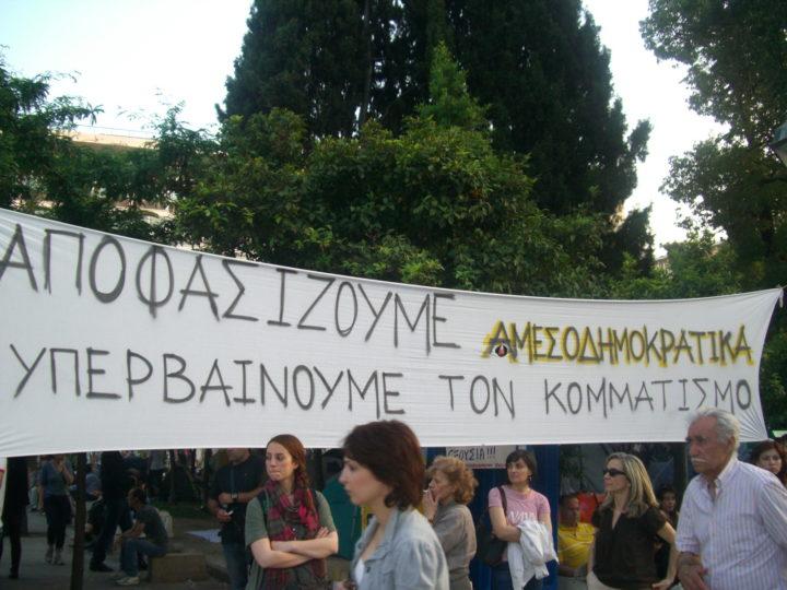 , Ιωάννα-Μαρία Μαραβελίδη: Μάης 2021 / 10 χρόνια από το Κίνημα των Πλατειών, INDEPENDENTNEWS